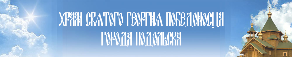 Проверить больничный лист по номеру онлайн в Подольске